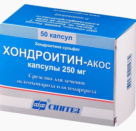 rotocan pentru dureri articulare