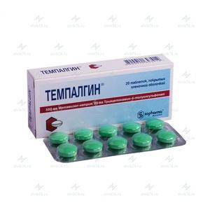 tratați medicamentele pentru osteochondroză